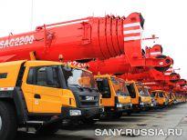 Автокран SANY SAC2200