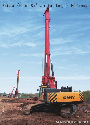 буровая установка SANY на строительстве железной дороги Сибао в Китае