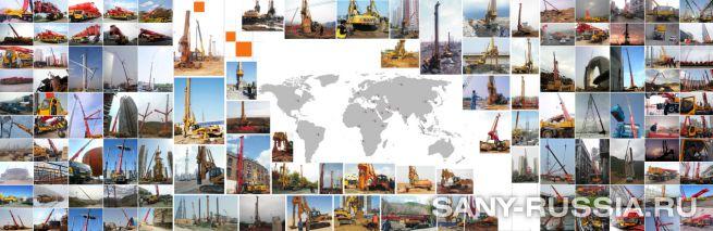 Техника SANY работает на объектах по всему миру