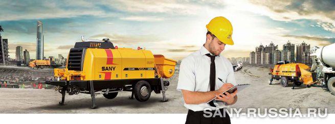 Стационарные бетононасосы SANY