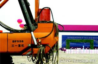 Сваебойная установка SANY SF558 на открытии завода Airbus