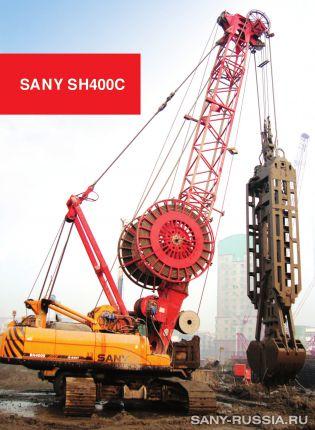Гидравлическая грейферная установка SANY SH400C