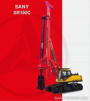 Буровая установка SANY SR100C