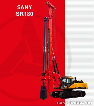 Буровая установка SANY SR180