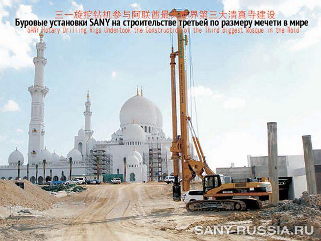 SANY SR220C на строительстве большой мечети в Абу-Даби, ОАЭ