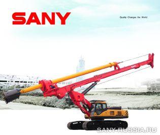 Буровая установка SANY SR250