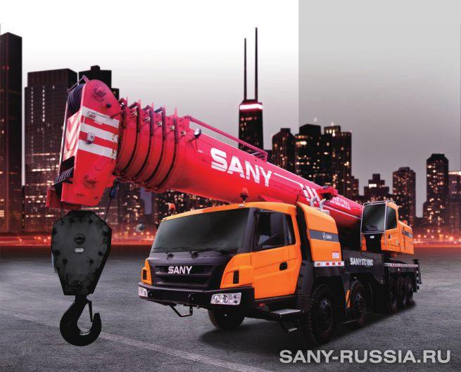 Автокран SANY STC1000C