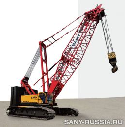 SCC2500C