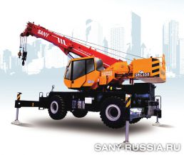 SRC350